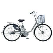 VGU430-OS20 [電動アシスト自転車(24型) グラスステンシルバー グッドラックSUSリチウム]