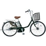 VGU630-OG20 [電動アシスト自転車(26型) フォレストグリーン グッドラックSUSリチウム]