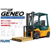 1/32 トヨタ L&F ジェネオ 1.5tonエンジン式フォークリフト(7FG15) [プラモデル]