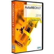 AutoMECH LT2010アップグレード基本製品 [Windowsソフト]