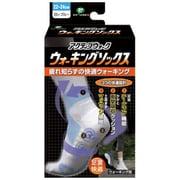 PS248 [ウォーキング用ソックス アクティブウォーク・ウォーキングソックス 白×ブルー・22~24cm]