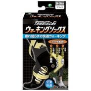 PS251 [ウォーキング用ソックス アクティブウォーク・ウォーキングソックス ブラック・24~26cm]