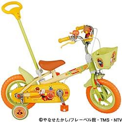 ヨドバシ Com エムアンドエム M M 12d 幼児用自転車 12型 押手棒付 グリーン それいけ アンパンマン 通販 全品無料配達