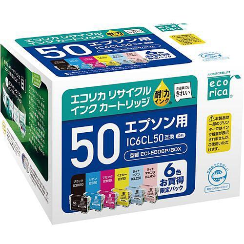 ECI-E506P/BOX [エプソン IC6CL50 互換リサイクルインクカートリッジ 6色パック]