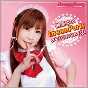 ヨドバシ.com - DreamParty ドリ...