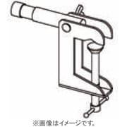 CLAMP1 [デドライトクランプ]