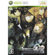 Steins;Gate(シュタインズゲート) 通常版 [Xbox360ソフト]