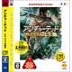 アンチャーテッド エル・ドラドの秘宝(PLAYSTATION3 the Best) [PS3ソフト]