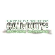 コール オブ デューティ4 モダン・ウォーフェア(プラチナコレクション) [Xbox360ソフト]