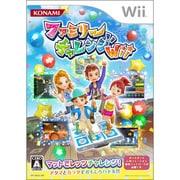 ファミリーチャレンジWii(ソフト単体版) [Wiiソフト]