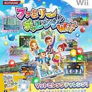 ファミリーチャレンジWii(マット同梱版) [Wiiソフト]