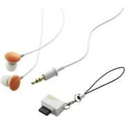 EHP-CINT20DR [携帯電話対応ヘッドホン 平型10pin対応 平型端子タイプ Sundries Colors オレンジ]