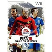 FIFA 10 ワールドクラスサッカー [Wiiソフト]