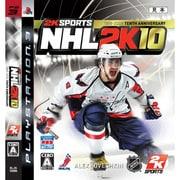 NHL 2K10 [PS3ソフト]