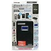 ACLD-04BIP [iPhone用 ACリチウム充電器 Infinity2000mAh USB接続タイプ]