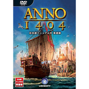 ANNO1404 日本語マニュアル付 英語版 [Windowsソフト]