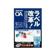 LBP-80139 [カラーレーザー&カラーコピー用紙ラベル 【リラベル】 A4 80面 20枚]