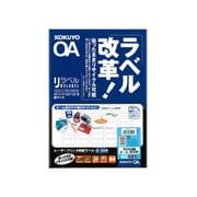 LBP-80141 [カラーレーザー&カラーコピー用紙ラベル 【リラベル】 A4 100面 20枚]