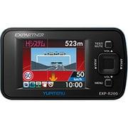 EXP-R200 [GPS&レーダー探知機 EXPARTNER(エクスパートナー)]