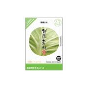 創造素材 食(43)野菜さん [Windows/Mac]