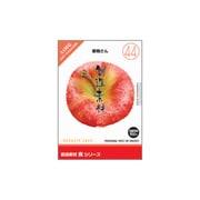 創造素材 食(44)果物さん [Windows/Mac]
