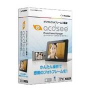 デジタルフォトフレームに最適! ACDSee Photo Frame Manager [Windows&Macソフト]