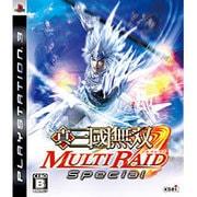 真・三國無双 MULTI RAID Special [PS3ソフト]