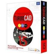 TURBOCAD v15 Professional [Windowsソフト]