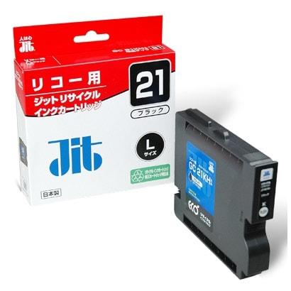 JIT-R21BH [リコー GC21KH互換 リサイクルインクカートリッジ ブラック]