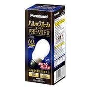 EFA15ED10H2 [電球形蛍光灯 パルックボールプレミア E26口金 クール色(3波長形昼光色) A15形(10W)]