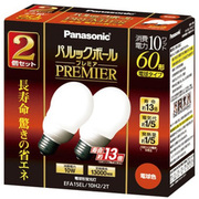 EFA15EL10H22T [電球形蛍光灯 パルックボールプレミア E26口金 3波長形電球色 A15形(10W) 2個入]