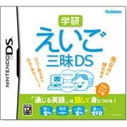 えいご三昧DS [DSソフト]