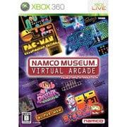 NAMCO MUSEUM VIRTUAL ARCADE(ナムコミュージアム バーチャルアーケード) [Xbox360ソフト]