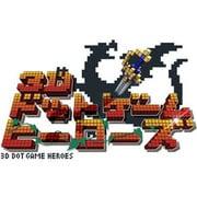 3D ドットゲーム ヒーローズ [PS3ソフト]