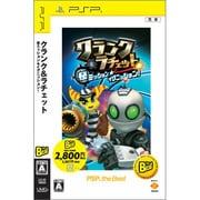 クランク&ラチェット マル秘ミッション☆イグニッション(PSP the Best) [PSPソフト]