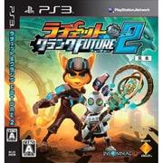 ラチェット&クランク FUTURE 2 [PS3ソフト]