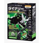 アソブロック CREATIONシリーズ 15KC ダイナソー [知育ブロック]