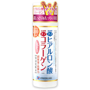 ヒアルコラボ 保湿化粧水 しっとりタイプ