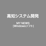 MY NEWS [Windows]