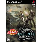 Zill O'll -infinite- (ジルオール インフィニット) コーエー定番シリーズ [PS2ソフト]