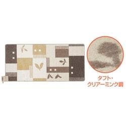 HJ-Y10F-C [ホットカーペット(1畳相当) ベージュ系 タフト・クリアーミンク調]