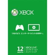 Xbox LIVE 12ヶ月ゴールド メンバーシップ 52M-00073 [ライセンスカード]