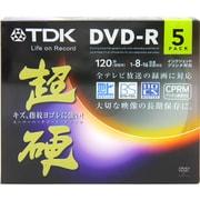 DR120HCDPWC5A [録画用DVD-R 120分 1-16倍速 CPRM対応 5枚 インクジェットプリンタ対応 超硬]