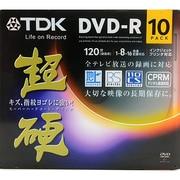 DR120HCDPWC10A [録画用DVD-R 120分 1-16倍速 CPRM対応 10枚 インクジェットプリンタ対応 超硬]