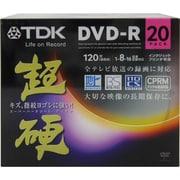 DR120HCDPWC20A [録画用DVD-R 120分 1-16倍速 CPRM対応 20枚 インクジェットプリンタ対応 超硬]