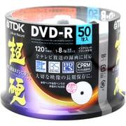 DR120HCDPWC50PA [録画用DVD-R 120分 1-16倍速 CPRM対応 50枚 インクジェットプリンタ対応 超硬]