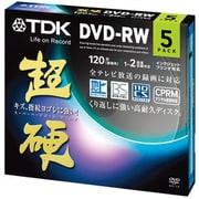 DRW120HCDPWA5A [録画用DVD-RW 120分 1-2倍速 CPRM対応 5枚 インクジェットプリンタ対応 超硬]