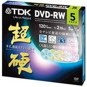 DRW120HCDMA5A [録画用DVD-RW 120分 1-2倍速 CPRM対応 5枚 5カラーミックス 超硬]