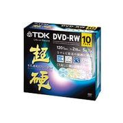 DRW120HCDMA10A [録画用DVD-RW 120分 1-2倍速 CPRM対応 10枚 5カラーミックス 超硬]