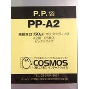 PP袋  PP-A2(25)